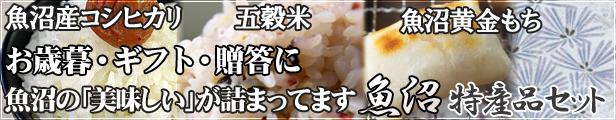 tokusan2021