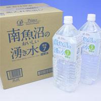 item_uomizu02