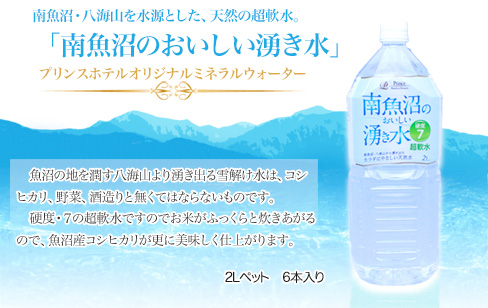tab_minamizu01