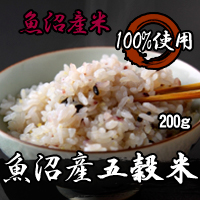 五穀米アイコン